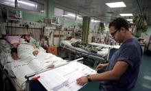 نصف مرضى غزة بلا دواء بسبب نفاذ المستهلكات الطبية