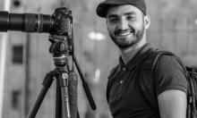 """""""مدى"""" يطلق حملة """"الخاروف مصور صحافي وليس مجرما"""""""