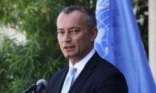 ملادينوف: ضم إسرائيل للضفة أو بعض أجزائها سيدمر السلام