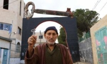 حماس تتمسك بحق العودة باليوم العالمي للاجئين