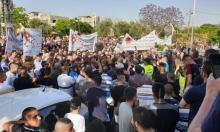 مسح: 27% من الأسر العربية تعرضت لأحد أشكال العنف