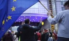 الاتّحاد الأوروبي يمدد العقوبات على روسيا حتى 2020