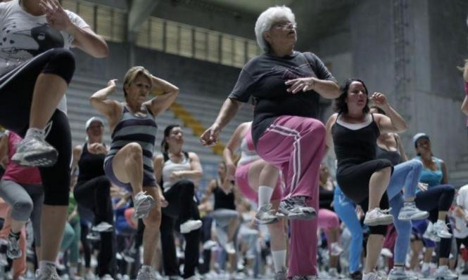 منتصف العمر: ضعف اللياقة البدنية لدى النساء سببه القلق والاكتئاب