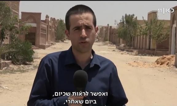 نظام السيسي يتيح للتلفزيون الإسرائيلي زيارة قبر مرسي