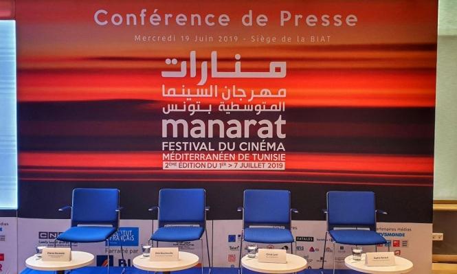 مهرجان منارات لسينما المتوسطية يكرّم السينما المصريّة والإيطالية