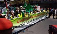 """الأردن: المئات يتظاهرون ضد """"صفقة القرن"""" ويهتفون لمرسي"""