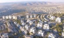 """نتسيريت عيليت: استفتاء يقرر تغيير اسم المدينة إلى """"نوف هجليل"""""""