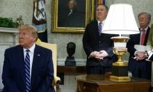 ترامب يصادق على شن هجوم على أهداف إيرانية ويتراجع