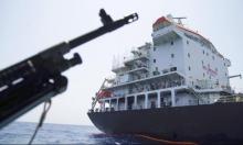 التصعيد في الخليج العربي إلى مجلس الأمن الإثنين