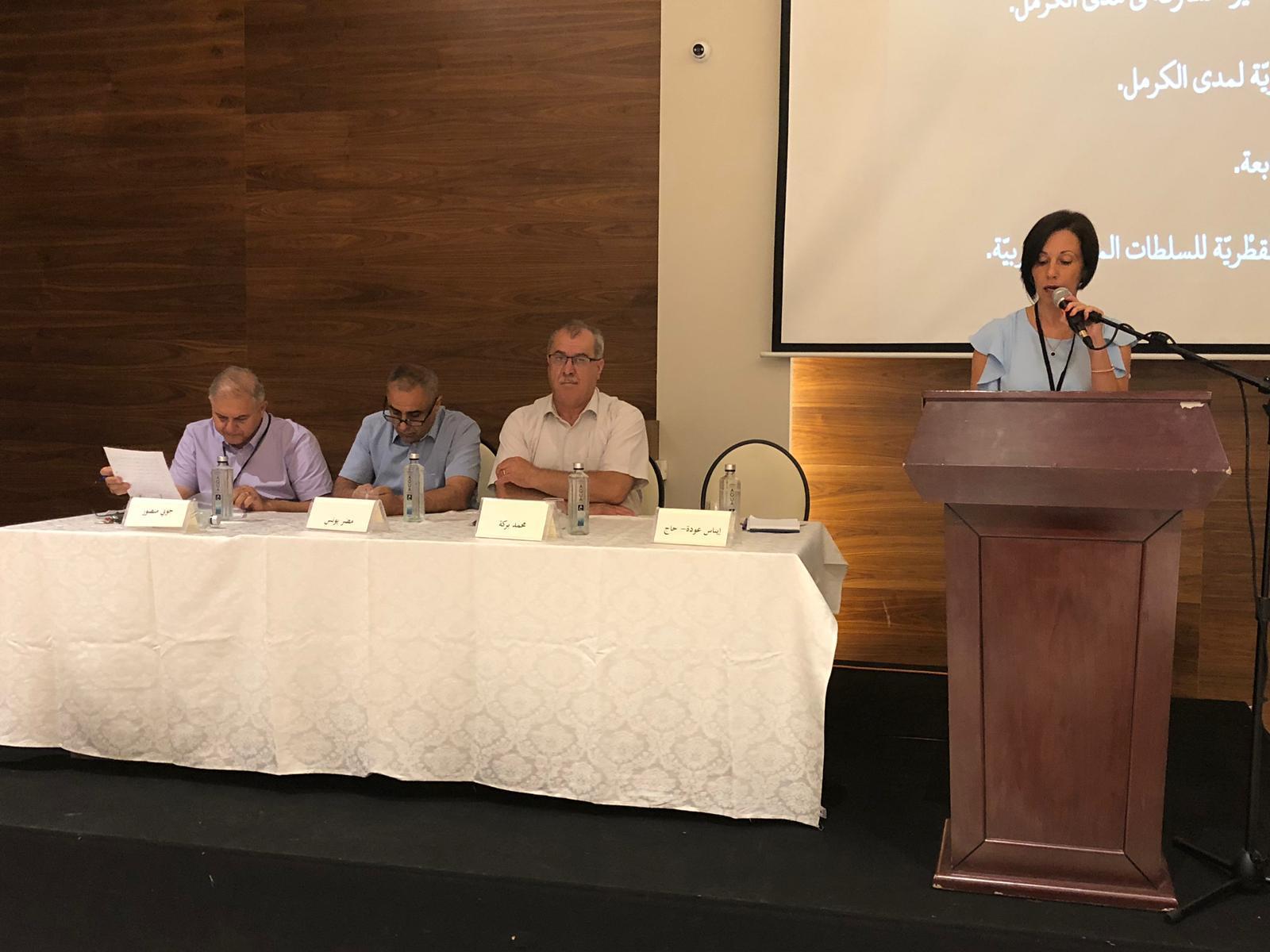 """مؤتمر """"مدى الكرمل"""" السنوي: نقاش تحولات المشاركة السياسية"""