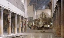 اكتشاف جرن معمودي يعود للقرن السادس الميلادي في كنيسة المهد