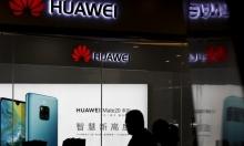 الحرب التجارية: الولايات المتحدة تعاقب 5 شركات صينية جديدة