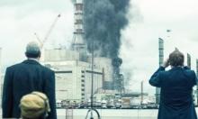 مفاعل ديمونا العجوز... تشرنوبل إسرائيل؟