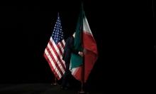 """إيران: إعدام موظف في وزارة الدفاع لاتهامه """"بالتجسس"""""""
