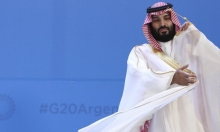 """دبلوماسي سعودي: علاقات علنية مع إسرائيل """"مسألة وقت"""""""