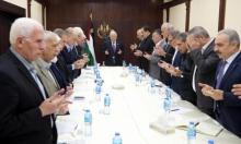 """عباس يشترط: المقاصّة قبل """"النقاش الاقتصادي"""" مع الاحتلال"""
