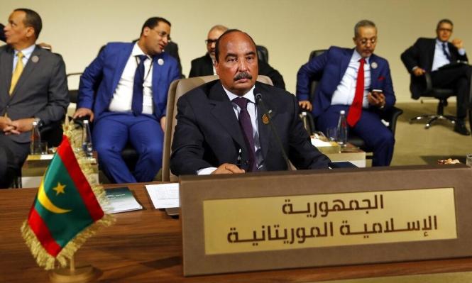 موريتانيا: انتخابات رئاسيّة اليوم لاختيار خلف لولد عبد العزيز