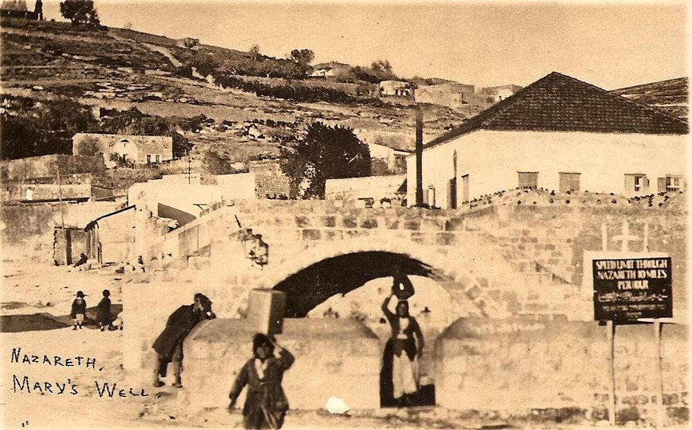 """عيون الماء كانت جزءًا من """"المشاع"""" (عين العذراء في الناصرة قبل النكبة)"""