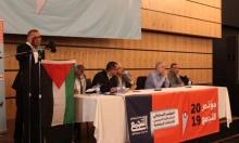التجمع يعزي بمرسي ويدعو لمقاطعة مؤتمر المنامة وللإسراع في تشكيل المشتركة