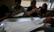 إسطنبول: انطلاق انتخابات الإعادة