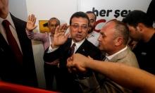إمام أوغلو رئيسًا لبلدية إسطنبول