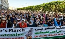 """آلاف المغربيين يخرجون للشوارع ضد """"صفقة القرن"""""""