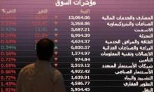 تراجع البورصات العربية في ظل الوضع السياسي المتوتر