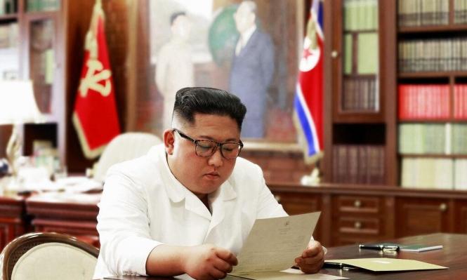 """كيم يتلقى رسالة من ترامب: """"مضمونها ممتاز"""""""