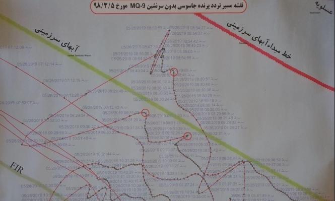 إيران: مُسيّرة أميركية اخترقت مجالنا الجوي في أيار كذلك