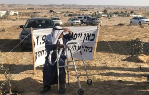 النقب: مظاهرة تطالب بإقامة مدرسة لأطفال رخمة