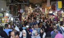 """روسيا: العقوبات الأميركية الجديدة على إيران """"غير قانونية"""""""