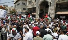 مواجهات بالخليل مع انطلاق المسيرات بالضفة ضد مؤتمر البحرين