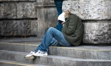 تقرير: معظم الأمراض النفسية تنبع من الفقر وانعدام المساواة