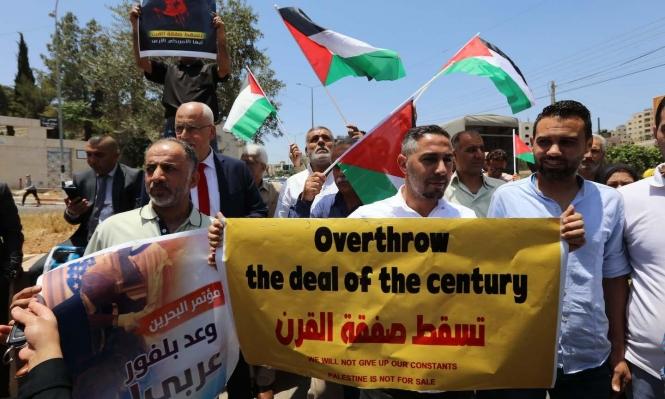 """فعاليات احتجاجية للفلسطينيين رفضا لمؤتمر البحرين و""""صفقة القرن"""""""