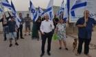 ممنوع دخول العرب: بلدية العفولة تقصر دخول المنتزه على سكانها