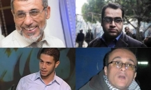 """مصر: حملة اعتقالات طالت معارضين ورموزا من """"ثورة يناير"""""""