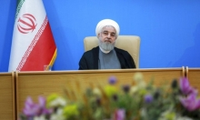 إيران ستتوقف عن الالتزام ببندين آخرين من الاتفاق النووي