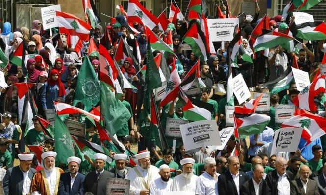 بيروت: آلاف يتظاهرون رفضا لصفقة القرن ومؤتمر المنامة