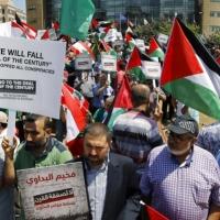 بعيون إسرائيلية: ورشة المنامة كحفل تطبيع