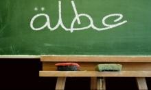 العطل المدرسية بين الماضي والحاضر والمستقبل