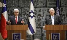 رئيس تشيلي يعتذر لريفلين عن زيارته للحرم المقدسي