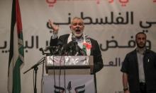 هنيّة يطالب الوسطاء بإلزام إسرائيل ببنود تفاهمات التهدئة