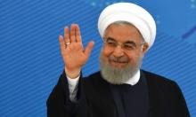 روحاني: مصلحة الجميع تقتضي العودة إلى الاتفاق النووي