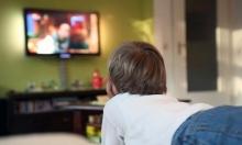 4 ساعات أمام التلفاز يوميا تزيد احتمال الوفاة بأمراض القلب