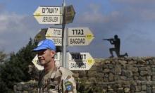 تمديد عمل قوة الأمم المتحدة في الجولان مدة 6 أشهر