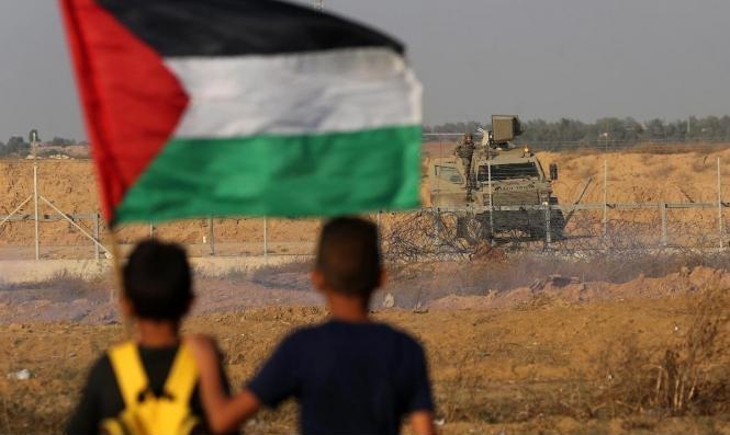 """""""مؤتمر المنامة"""": خرائط """"دون حدود"""" وتكهنات بشأن """"شكل الدولة الفلسطينية"""""""
