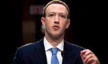 """زوكربيرغ يعتذر عن تأخر """"فيسبوك"""" على حذف فيديو مضلل لبيلوسي"""