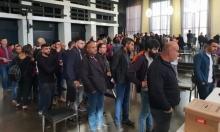 التجمع يعقد مؤتمره السبت استعدادا للانتخابات
