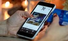 كيف تحتال عليكم مواقع التّسوق الإلكتروني؟
