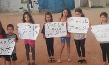 اللد: اعتقال 4 شبان بوقفة احتجاجية ضد أوامر الإخلاء والهدم